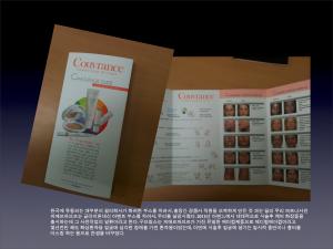 AMWC_2012_impression copy13